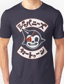 Japanese Cartoon Unisex T-Shirt