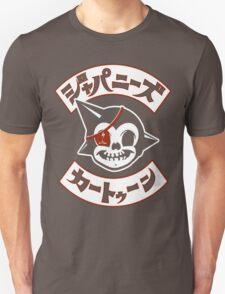 Japanese Cartoon T-Shirt