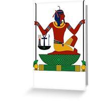 Heh | Egyptian Gods, Goddesses, and Deities Greeting Card