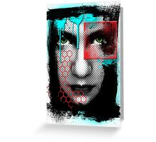 A Girl... An abstract reflection. Greeting Card