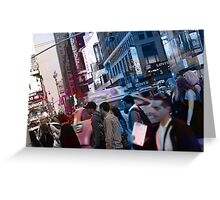 Times Square 1 Greeting Card