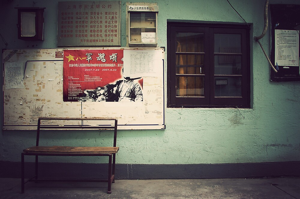 China : In the streets of Shanghai by Jeremy  Barré