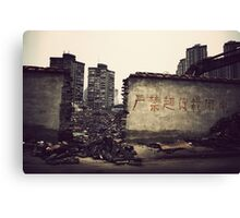 China : In the streets of Shanghai 2 Canvas Print