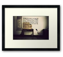 China : Kunming park Framed Print