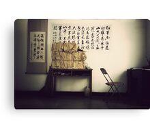 China : Kunming park Canvas Print