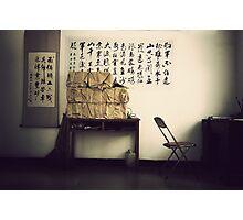 China : Kunming park Photographic Print
