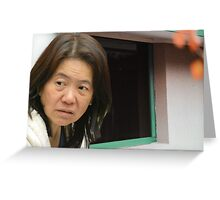 Yoko from Melbourne Greeting Card