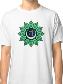 Anahata Chakra Classic T-Shirt