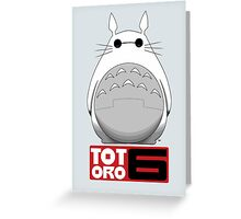 Totoro 6  Greeting Card