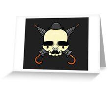 Gentleman Skull Greeting Card