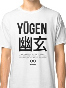Yūgen (幽玄) - Black Classic T-Shirt