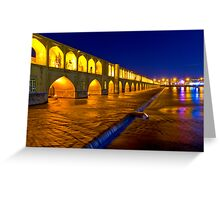 Si-o-Seh Pol - From The Other Side - Esfahan - Iran Greeting Card
