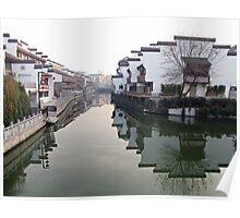 Canal, Nanjing, Jiangsu, China Poster