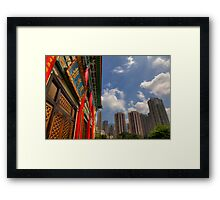 Wong Tai Sin Temple Framed Print