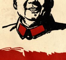 Mao's Sexy Party Sticker