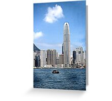 The AIG Tower. Greeting Card