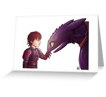 Hiccup & Toothless Greeting Card