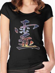 Spirit Kanji (Rei Japanese) Women's Fitted Scoop T-Shirt