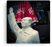 Smash Pepsi, Coca Cola for the masses! Canvas Print
