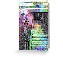 2007-11-02 _P1090031 _GIMP Greeting Card