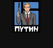 Владимир Путин Арчер (Vladimir Putin Archer - Cyrillic)  Unisex T-Shirt