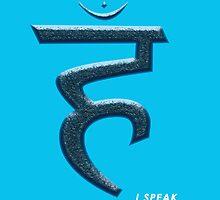 Vishudda Chakra by support-a-vet