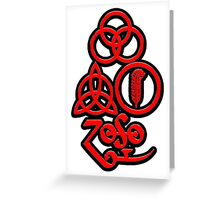 TRIQUETRA - BLACK METAL RED SOLID L Greeting Card