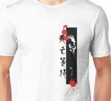 Death Waits - Color T-Shirt
