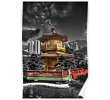 Nam Lian Garden Pagoda - HDR Poster