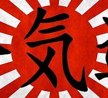 Aikido - Japan by theobsessor1129