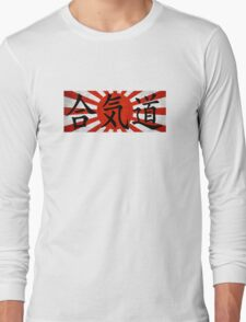 Aikido - Japan Long Sleeve T-Shirt