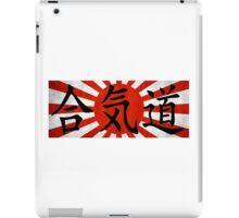 Aikido - Japan iPad Case/Skin