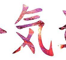 Aikido - Sakura by theobsessor1129