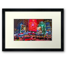 Penn Station in Winter Framed Print