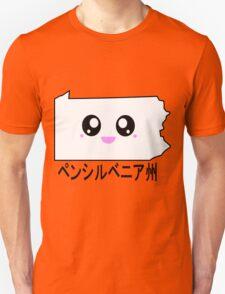 Kawaii Pennsylvania - ペンシルベニア州 Unisex T-Shirt