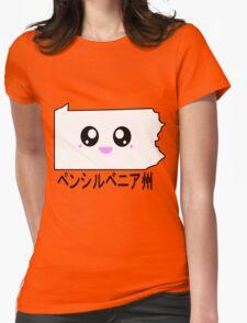 Kawaii Pennsylvania - ペンシルベニア州 Womens Fitted T-Shirt