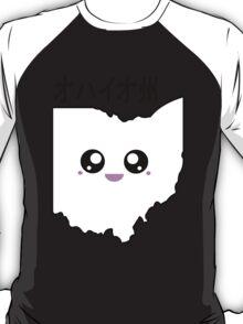 Kawaii Ohio - オハイオ州 T-Shirt