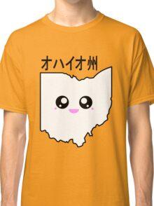 Kawaii Ohio - オハイオ州 Classic T-Shirt