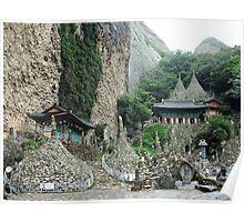 Tapsa Temple, Jinan, South Korea Poster