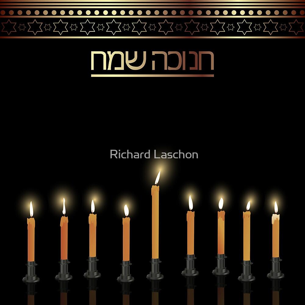 Happy Hanukkah card by Richard Laschon