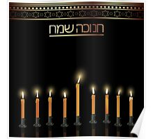 Happy Hanukkah card Poster