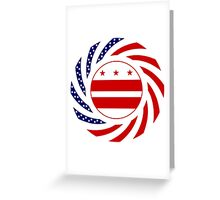 DC Murican Patriot Flag Series Greeting Card