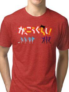 がっこうぐらし!  (School Live!) Tri-blend T-Shirt