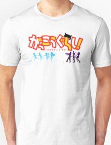 がっこうぐらし!  (School Live!) T-Shirt