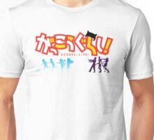 がっこうぐらし!  (School Live!) Unisex T-Shirt