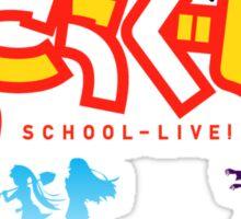 がっこうぐらし!  (School Live!) Sticker