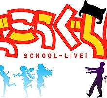 がっこうぐらし!  (School Live!) by trebory6