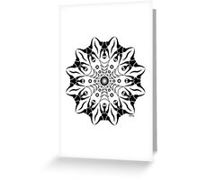 In The Middle Greeting Card