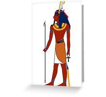 Shu Feather | Egyptian Gods, Goddesses, and Deities Greeting Card
