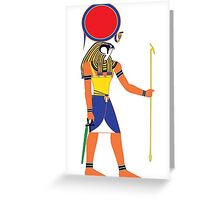 Ra or Re Version 2 [FRESH Colors] | Egyptian Gods, Goddesses, and Deities Greeting Card